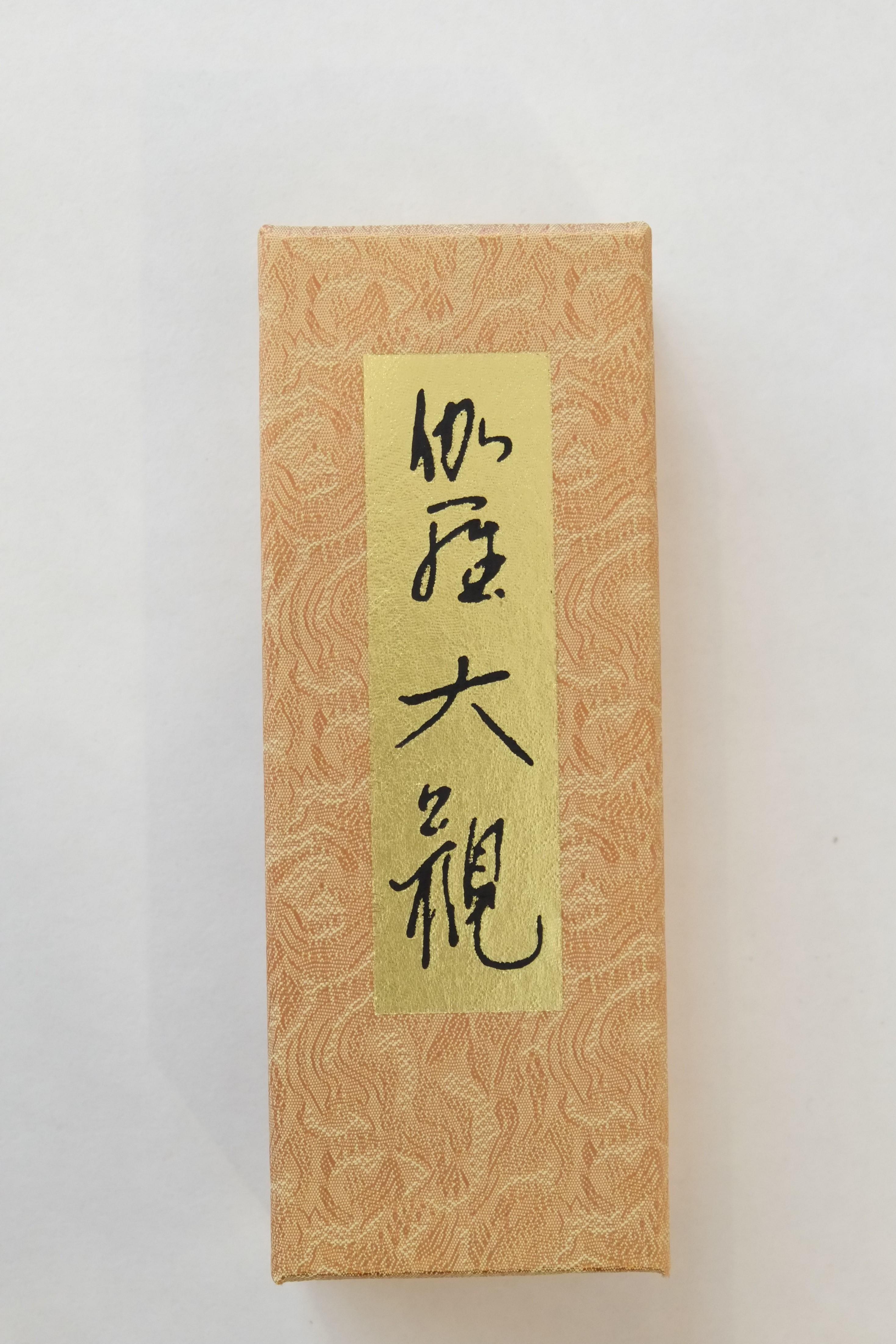 伽羅大観_01