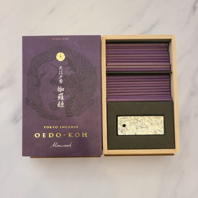 大江戸香/OEDO-KOH_02